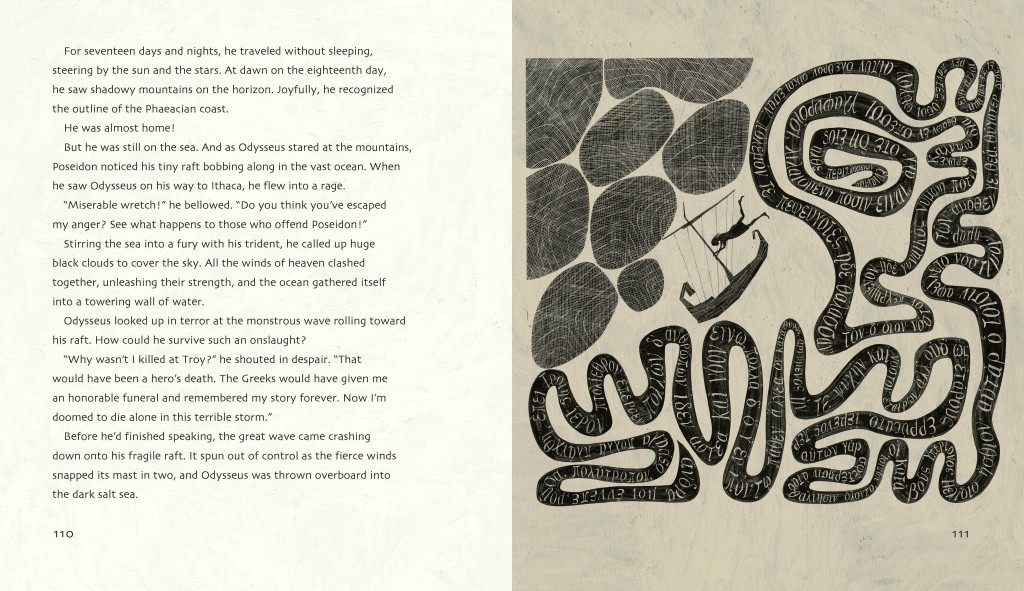 The Odyssey excerpt page 1