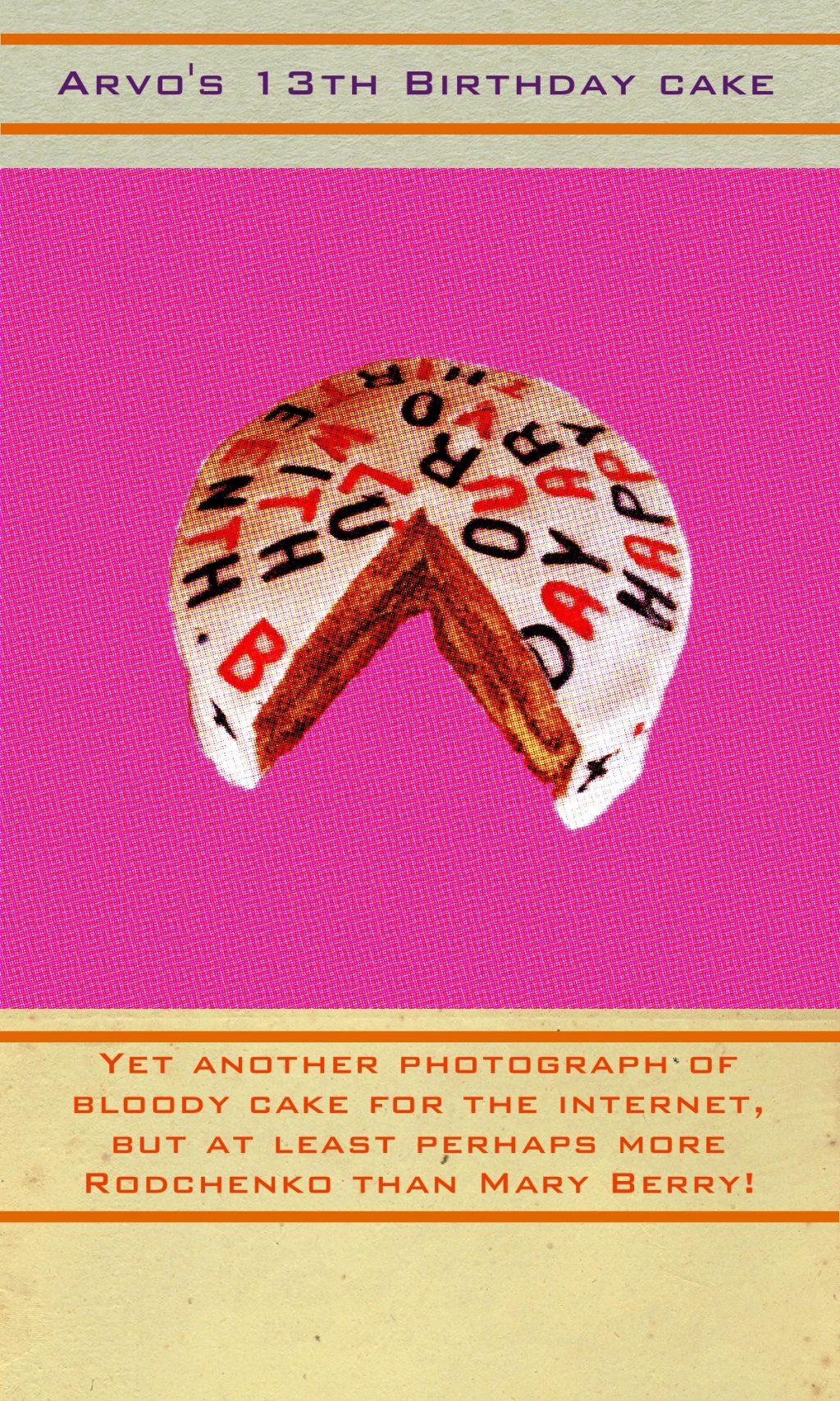 arvo-cake-3